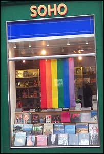 Rainbow flag in Soho Books window