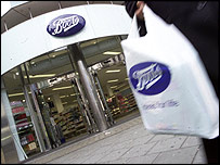 Boots store exterior (Newscast)
