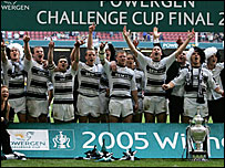 Hull beat Leeds in the Challenge Cup final