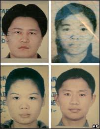 From left, clockwise: Guozhi Lin, Wen Quin Zheng, Zengrong Lin,  Xiujin Chen