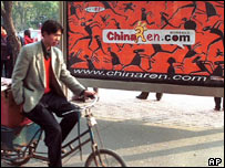 Sign advertising Chinese net service, AP