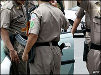 Saudi security forces (file photo)