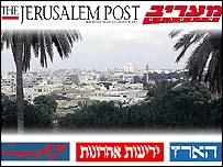 Israel press graphic - view of Tel Aviv