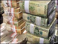 Piles of rupiah notes