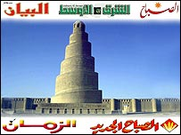 Iraq press graphic - Samarra mosque