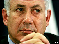 Binyamin Netanyahu announcing his candidature as Likud leader
