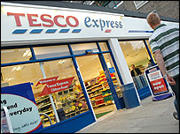 Tesco Express store