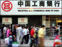 Industrial and Commercial Bank of China branch