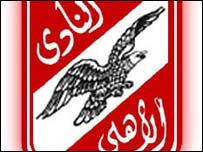 The Al Ahly logo