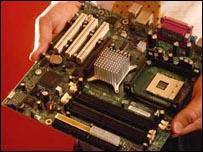 premium bond computer