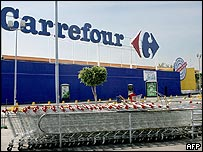 Carrefour store in Mexico