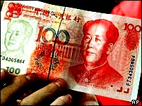 Chinese money (archive)