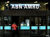 ABN Amro branch in Amsterdam