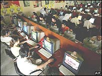 An internet cafe in Beijing