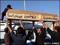 Coffin of victim