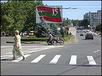 A sign hanging to celebrate independence in Tiraspol