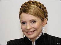 Ukraine PM Yulia Tymoshenko