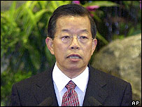 Frank Hsieh speaks after his appointment as PM, 25/01/05