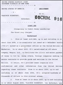Обвинительный акт против Кузнецова