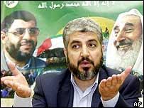 Hamas leader Khaled Meshaal (archive)