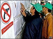 Palestinians vote in the Gaza Strip
