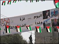 Banner across a Gaza street