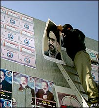 Posters for party supported by Ayatollah Sistani