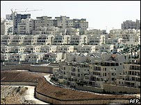 Maale Adumim settlement in the West Bank