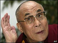 File photo of the Dalai Lama