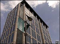 Halliburton's offices in Houston, Texas