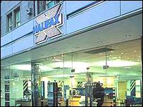 A Halifax branch