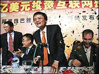 Press conference between Yahoo and Alibaba