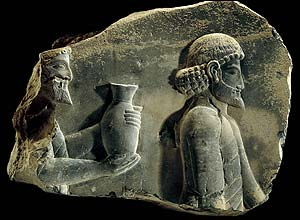 From Persepolis. On loan from the Persepolis Museum, Iran