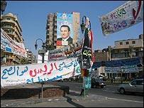 Mubarak posters (photo: Magdi Abdelhadi)