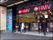 HMV store on Oxford Street, London