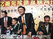 Funcionarios de la compañía Alibaba.com
