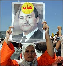 Egyptian opposition supporter