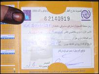 Kawa Karim's voting card