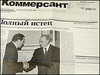 Kommersant's front page