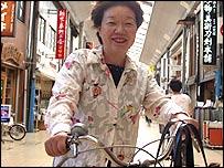 Ayako Yasuda