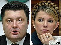 Petro Poroshenko and Yulia Tymoshenko