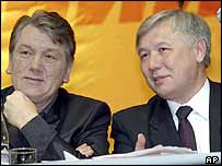 President Viktor Yushchenko (left) and Yuri Yekhanurov. File photo