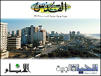 Palestinian press graphic - Gaza skyline