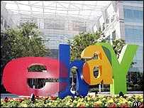 eBay logo at its headquarters