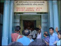 Entrance to the Uttaradi Mutt, Kanchipuram