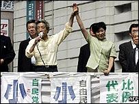 Prime Minister Junichiro Koizumi and Environment Minister Yuriko Koike