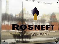 Rosneft brass name plate in Moscow