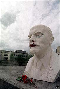 Statue of Lenin in Pripyat town centre