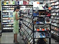 Music store in China