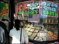 Jewellery store in Chinatown, New York